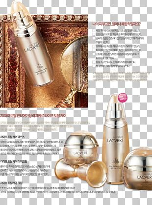 Cosmetics Brand Online Shopping PNG