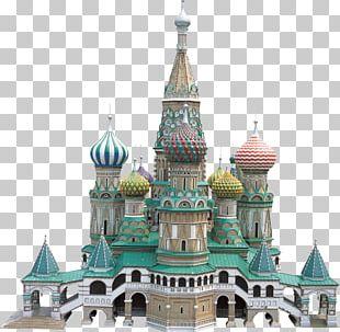 Castle Building Albom PNG