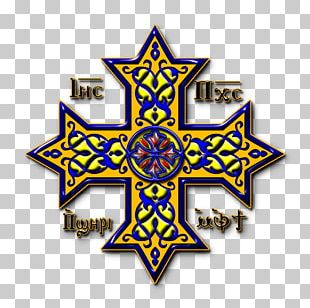 Coptic Cross Coptic Orthodox Church Of Alexandria Copts Christian Cross Christianity PNG