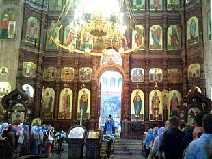 Alexander Nevsky Cathedral PNG
