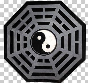 I Ching Bagua Yin And Yang Taoism Symbol PNG