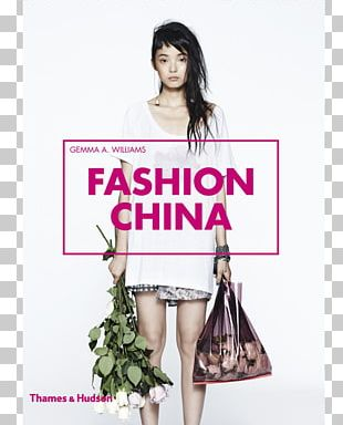 Fashion China Book Fresh Fruits Fashion Design PNG