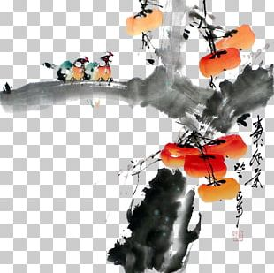 U6c34u58a8u5199u610f Japanese Persimmon U5199u610fu753b Ink Wash Painting PNG