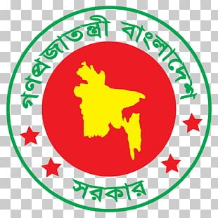 Logo Government Of Bangladesh Business Organization PNG