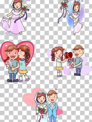 Cartoon Couple Drawing Illustration PNG
