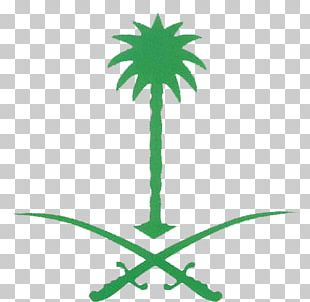 Emblem Of Saudi Arabia PNG