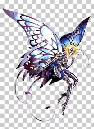 Pegasus Seiya Andromeda Shun Saint Seiya: Knights Of The Zodiac Papillon Myu Espectros De Hades PNG