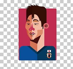 2014 FIFA World Cup Shinji Kagawa 2018 World Cup Football PNG
