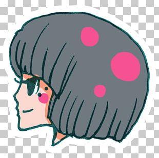 Pink Head Jaw Cheek Illustration PNG