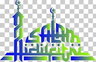 Eid Al-Fitr Holiday Eid Prayers Eid Al-Adha Ramadan PNG