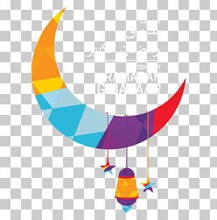 Ramadan Islam Quran Muslim PNG