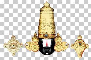 Tirumala Venkateswara Temple Lords Mobile Krishna Shiva Ganesha PNG