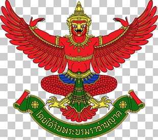 Emblem Of Thailand Garuda Symbol Flag Of Thailand PNG