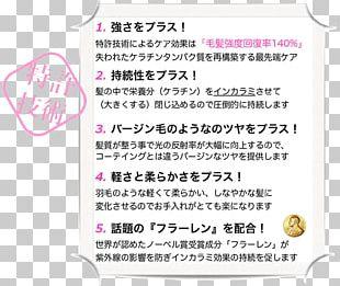 Pink M Line RTV Pink Brand Font PNG
