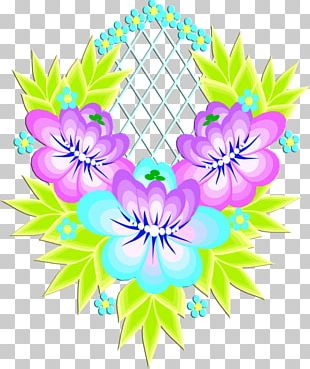 Floral Design Floral Embroidery Designs Machine Embroidery PNG