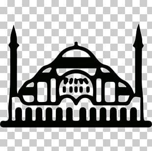 Islamic Architecture Mosque Computer Icons Religion PNG