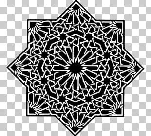 Alhambra Pattern In Islamic Art Islamic Geometric Patterns Arabesque PNG
