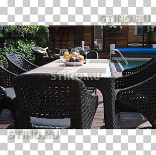 Russia Chair Garden Furniture Wicker .ru PNG