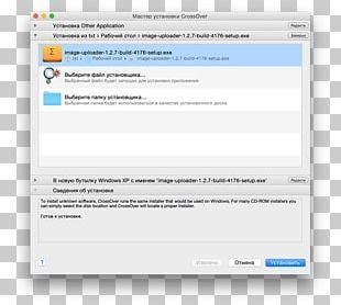 Computer Program CrossOver MacOS Computer Software PNG