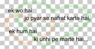 Urdu Poetry Love Hindi Emotion PNG