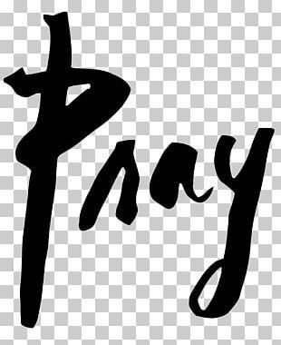 Logo Devil Pray Madonna PNG