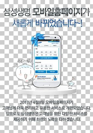 Smartphone Samsung Galaxy Ace Pour Telephone Android PNG