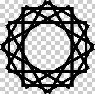 Symbols Of Islam Islamic Art Islamic Geometric Patterns PNG