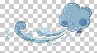 Cartoon Animation Illustration PNG