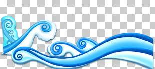 Wind Wave Sea Blue PNG
