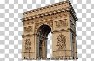 Arc De Triomphe Paris Sideview PNG