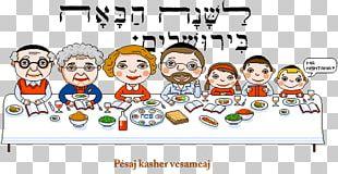 Passover Seder Judaism El Pesaj (Passover) Purim PNG