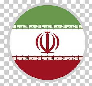 Flag Of Iran Iran–Iraq War National Flag PNG