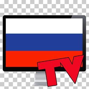 Televisión Pública Argentina M3U Television Channel Streaming Media PNG