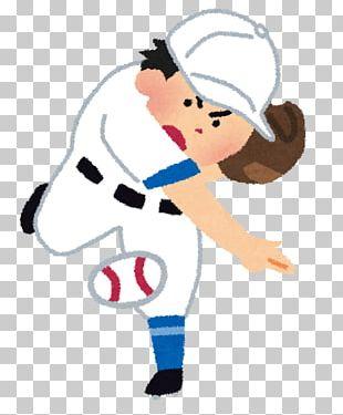 Japanese High School Baseball Championship Pitcher Little League Elbow Batter PNG