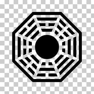 T-shirt Yin And Yang Bagua Symbol Dharma PNG