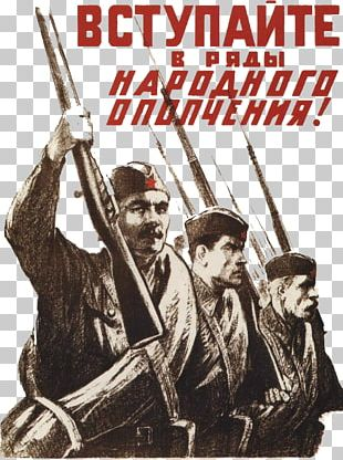 Russia Second World War Soviet Union Posters Of World War II PNG
