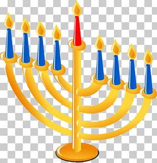 Hanukkah Temple In Jerusalem Menorah Judaism Jewish Holiday PNG