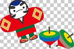 Japanese New Year Kite Kagami Mochi Arrangements Hagoita Christmas And Holiday Season PNG