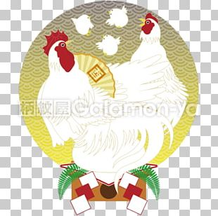 Rooster Chicken New Year Card Illustration PNG