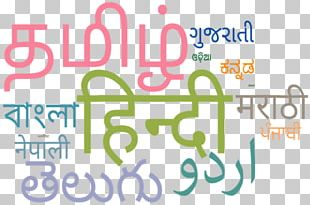 Languages Of India Indian Independence Movement Hindi PNG