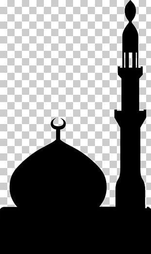Quba Mosque Quran Al-Masjid An-Nabawi Jumeirah Mosque PNG