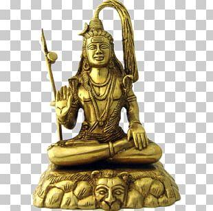 Mahadeva Om Namah Shivaya Android Application Package PNG