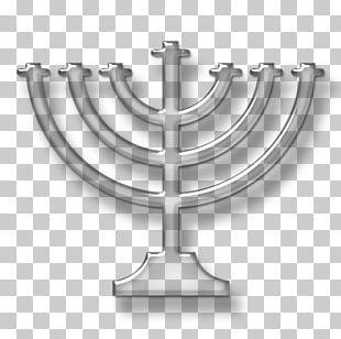 Menorah Symbol Hanukkah Sefer Ha-Chinuch Rosh Chodesh PNG