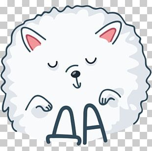 Sticker Whiskers Telegram Dog PNG
