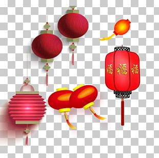 Lantern Lunar New Year Chinese New Year PNG
