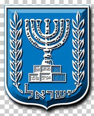 Emblem Of Israel Eilon 2018 Portland Jewish Film Festival Coat Of Arms Emblem Of South Korea PNG
