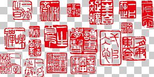 Stamp Seal Rubber Stamp PNG