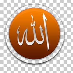 Quran Allah Symbols Of Islam Mosque PNG