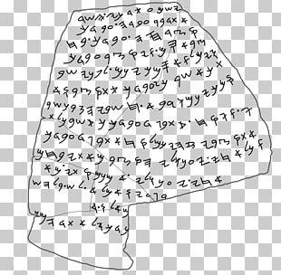 Mesad Hashavyahu Ostracon Paleo-Hebrew Alphabet PNG, Clipart