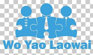 Logo Zhuanghe Organization Brand Public Relations PNG